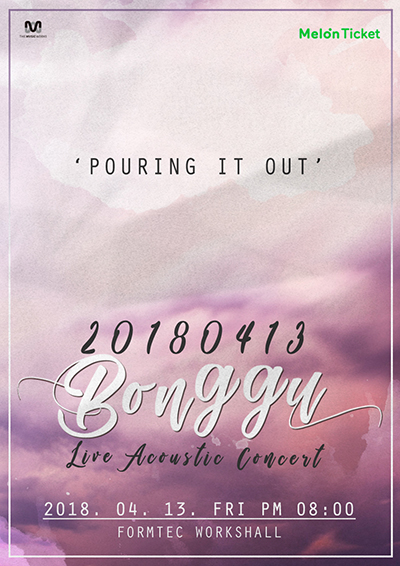 180308_'Pouring it out' 포스터_.jpg